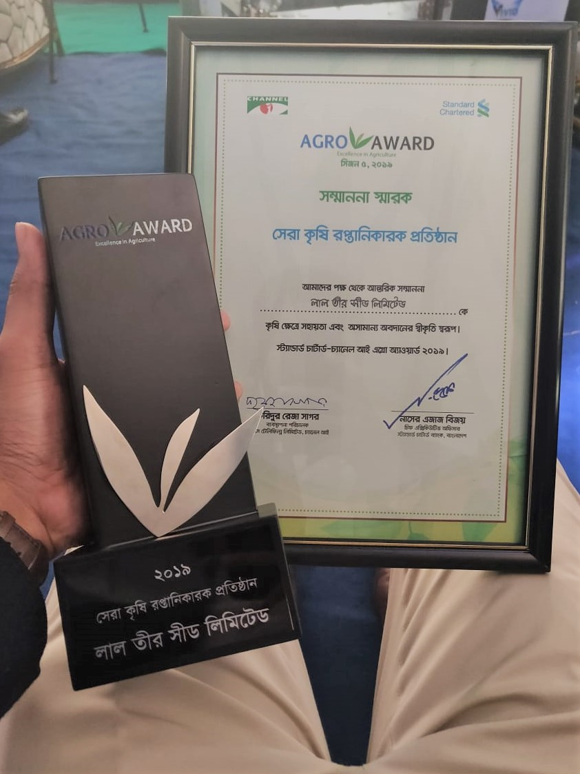 Best Agro Exporter on SCB & Channel-I Agro Award 2019